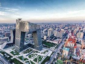 北京城市开发集团