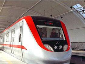 北京地铁14 号线工程一标段